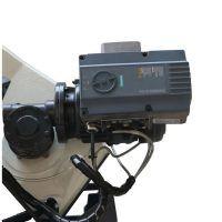 SD281V Przecinarka taśmowa OPTIMUM z płynną regulacją / 400V