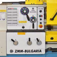 CU400 Tokarka konwencjonalna ZMM BULGARIA