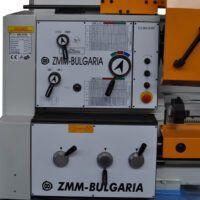 CU580MRD Tokarka konwencjonalna z płynną regulacją obrotów ZMM BULGARIA